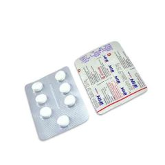 Ifin 250 Mg | Shop Online